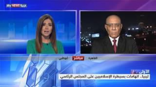 ليبيا.. اتهامات بسيطرة الإسلاميين على المجلس الرئاسي