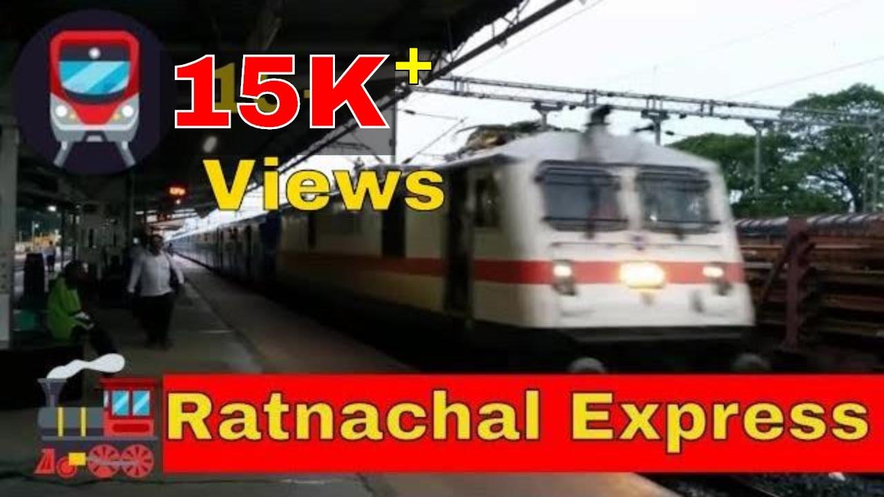 Ratnachal SF Express 12717 - Visakhapatnam/VSKP to Vijayawada entering into  Eluru station
