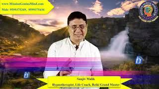 क्या माता-पिता भाई-बहन भी कर्म बंधन से होते हैं? Do we have Karmic accounts with each Relative?