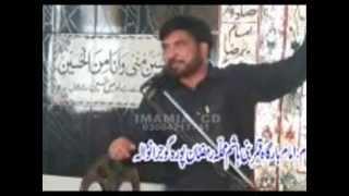 Allama Ali Nasir Talhara Majlis 21 Ramzan 2014 Gujranwala
