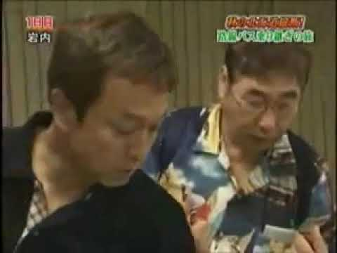 「伊藤かずえ」バス旅NO.2