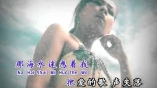 Download lagu 黃曉鳳 Huang Xiao Feng Angeline Wong 海邊 Hai Bian MP3