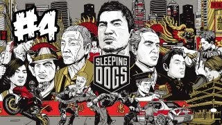 Sleeping Dogs Gameplay Walkthrough - Part 4 - POPSTAR!! (Xbox 360/PS3/PC Gameplay)