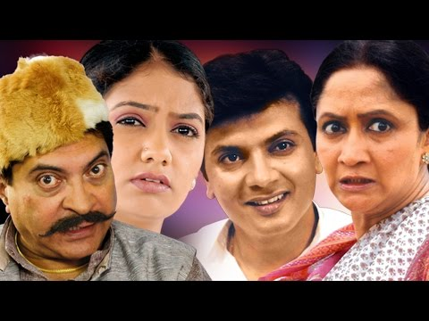 Ghat Pratighat | Marathi Full Movie