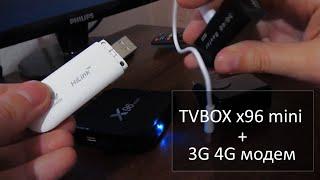 TV BOX X96 mini. Как подключить 3G 4G модем (2 способа)
