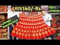 Lehenga at Factory price | Replica Lehenga at 140/-Rs | Aman Khurana Vlogs | VANSHMJ