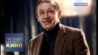 Евгений Евстигнеев. Легенды мирового кино