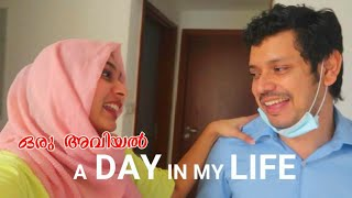 A Day in Our Life| chemmeen theeyal plant shopping|Zarafvlogs|malayalam vlog|COVID VACCINATION|