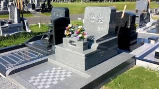茨城 水戸 墓石 こしば 石材 浜見台霊園 丘カロート型
