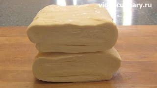 слоеное пресное тесто
