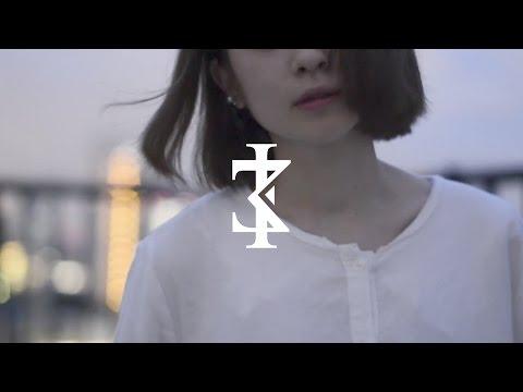 神はサイコロを振らない「秋明菊」Official Music Video