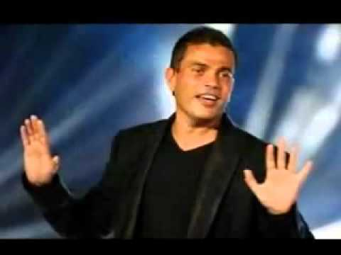 AMR DIAB   Hikayat   with English subtitles