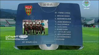 ملخص مباراة مولودية الجزائر 1 ـ 1 تيبي مازيمبي ⚽⚽ دوري أبطال افريقيا