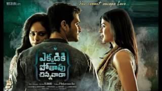 Ekkadiki Pothavu Chinnavada Full Movie|| Movie Online
