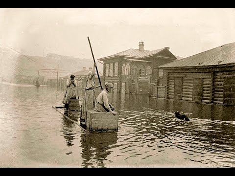 Krasnoyarsk: Flooding In Minusinsk - 1916