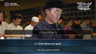 Download Lagu Sourate An Naba - Taqy Malik سوره النبأ ﺗﻘﻲ ﻣﺎﻟﻚ mp3