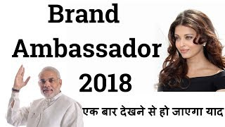 BRAND AMBASSADOR 2018 | EASY TO LEARN | Friends Education