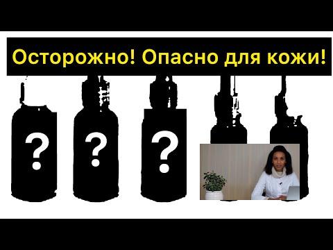 ДЕРМАТОЛОГ: никогда не наносите эти средства на кожу лица!//Антикосметика