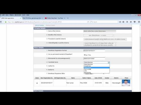 How To Fill a Scheme Form in LDMS - YouTube