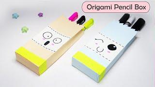 Origami Paper pencil box | Hello Origami | tonni art and craft | WOA Doll Crafts | 5-Minute Crafts