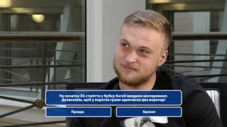 Футбольний на голову. Микита Шевченко
