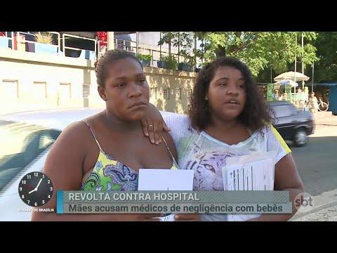 Família denuncia hospital por atrasar parto e bebê nascer morto | Primeiro Impacto (26/04/18)