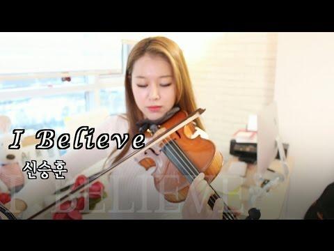 Shin Seunghun - I believe(My Sassy Girl OST)