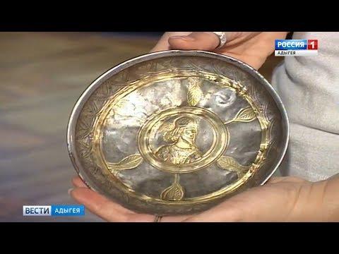 В столице Адыгеи пресечена незаконная продажа редкой археологической находки