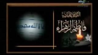 Video Tawasul dg Fatimah (as).flv download MP3, 3GP, MP4, WEBM, AVI, FLV Agustus 2018