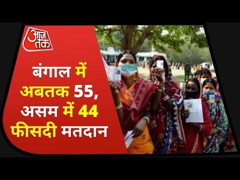Breaking: Bengal के बांकुरा में करीब 62 फीसदी वोट, दोपहर 1.45 तक बंगाल में 55 फीसदी वोट