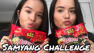 SAMYANG CHALLENGE | THECONNELLTWINS