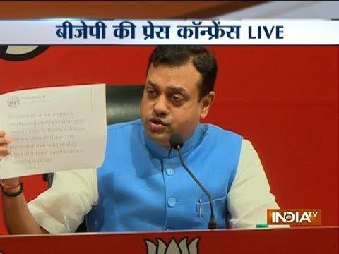 Rahul Gandhi mocking surgical strike is quite unfortunate, says BJP