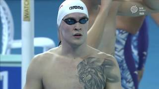Men's 400m Individual Medley FINAL Short Course World Swimming Championships 2018