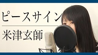 アニメ「僕のヒーローアカデミア」オープニングテーマ/OP Kenshi Yonezu...