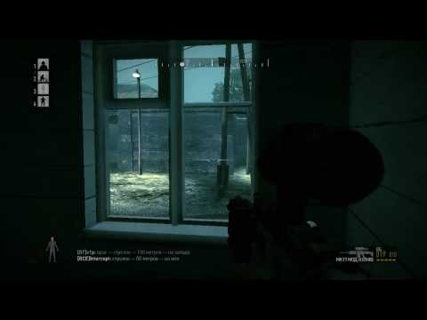 Operation Flashpoint: Dragon Rising multiplayer gameplay, 720p |