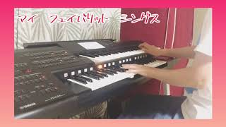 STAGEA POPULARシリーズ Vol.41 Grade6 エレクトーン編曲:渡部薫 熱帯JAZZ楽団バージョンです   ブラスの音が華やかで、ラテンのリズムによく合っています。