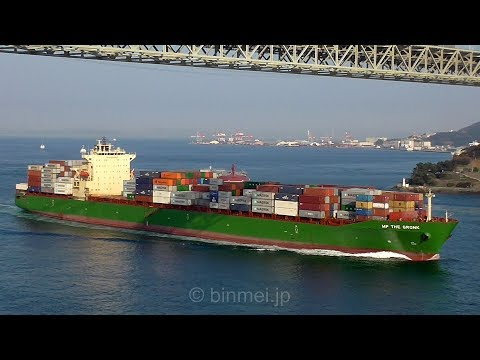 MP THE GRONK - Rickmers Shipmanagement container ship