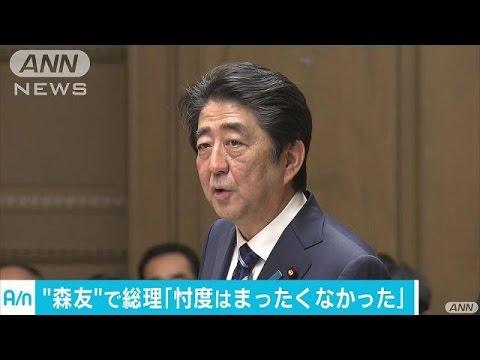 安倍首相「選挙のために看板を替える政党に、日本と子供の未来を任せられない」
