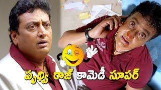 Prudhvi Raj Back To Back Comedy Scenes - 2019 Latest Telugu Movies - Prudhvi Raj