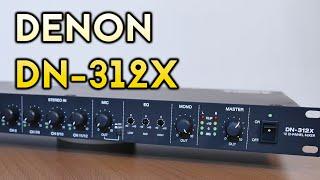 Unboxing Mezclador de audio Denon DN-312X