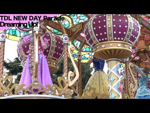 ºoº[35周年-初日]ドリーミング・アップ!ディズニーランド新パレード-tokyodisneyland-35th-happiest-celebration!-dreaming-up!-parade