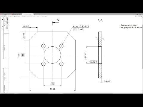 Solidworks. Урок 15.1 Как проставить РАЗМЕРЫ по ГОСТ ЕСКД (реальные примеры) - создание чертежа