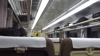 手稲→札幌 キハ182-507 特急「ニセコ」 キハ183系 函館本線 JR北海道 8011D