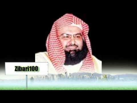Surat Al-Kahf recited by Abdul Rahman Al Sudais - سورة الكهف
