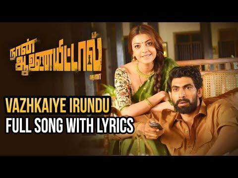 Vazhkaiye Irundu Full Song With Lyrics | Nan Anayittal | Rana | Kajal Aggarwal