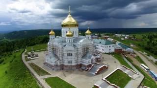 belogorsky Monastery - Белогорский Монастырь Пермь