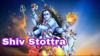 Shiv Stottra | শিব স্তোত্ৰ | Bangla Shiv Mantra | Biplab Banerjee | Krishna Music | Devotional
