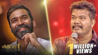 SWEET SHOCK to Director Shankar at Ananda Vikatan Cinema Awards 2018
