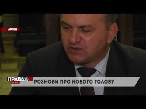 НТА - Незалежне телевізійне агентство: СИНЮТКА ДОТРИМАВ СЛОВА