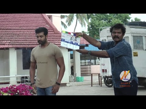 Thadam Movie Shooting Begins Pooja Video